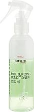 Духи, Парфюмерия, косметика Двухфазный увлажняющий спрей-кондиционер с провитамином B5 - Prosalon Hair Care Conditioner