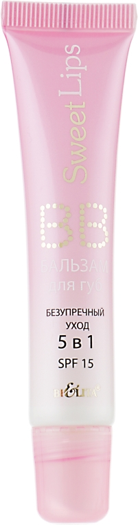 """ВВ Бальзам для губ """"Безупречный уход"""" 5в1 - Bielita Sweet Lips Lip Balm SPF 15"""