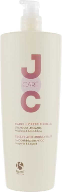 Шампунь разглаживающий для непослушных волос - Barex Italiana Joc Care Smoothing Shampoo