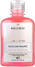 Духи, Парфюмерия, косметика Натуральный гель для душа с ароматом сицилийского апельсина - Hollyskin Sicilian Orange