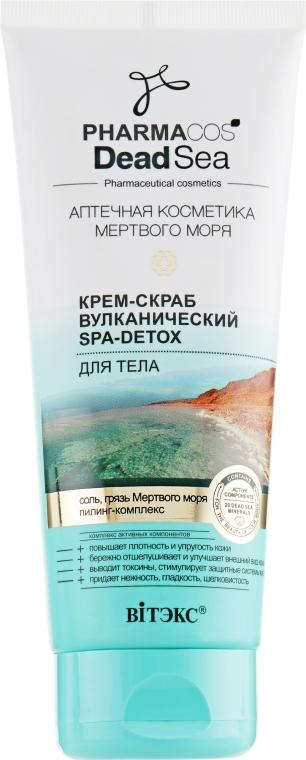 Крем-скраб вулканический для тела - Витэкс Dead Sea Cream Spa-Detox