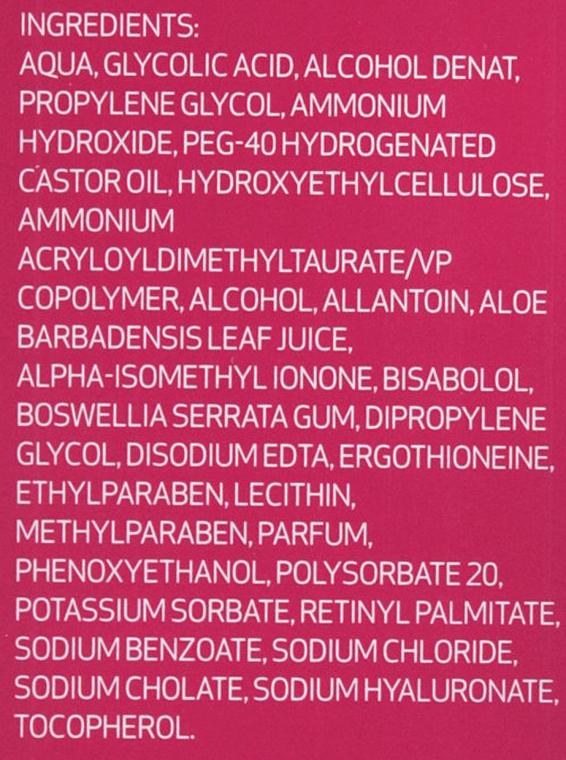 Зволожуючий крем-гель - SesDerma Laboratories Acglicolic 20 Moisturizing Cream Gel — фото N4
