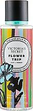 Духи, Парфюмерия, косметика Парфюмированный спрей для тела - Victoria's Secret Flower Trip Fragrance Mist