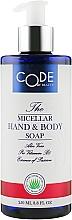 Духи, Парфюмерия, косметика Мицеллярное мыло для рук и тела - Code Of Beauty Micellar Hand & Body Soap