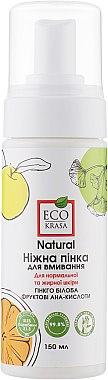 Натуральная пенка для умывания для нормальной и жирной кожи - Eco Krasa