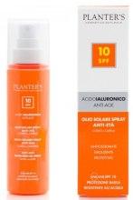 Духи, Парфюмерия, косметика Масло защитное от солнца для тела и волос с гиалуроновой кислотой - Planter's Hyaluronic Acid Sun Care SPF10
