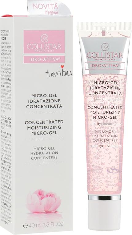 Микро-гель для лица - Collistar Idro Attiva Micro-Gel Idratazione Concentrat
