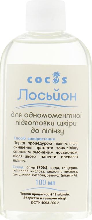 Лосьон для подготовки кожи к пилингу - Cocos