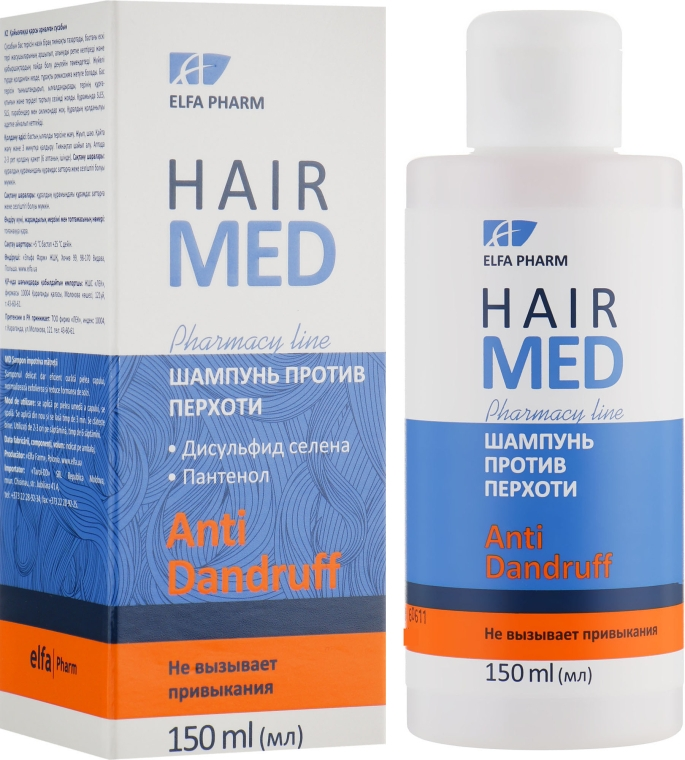 Шампунь против перхоти - Elfa Pharm Hair Med