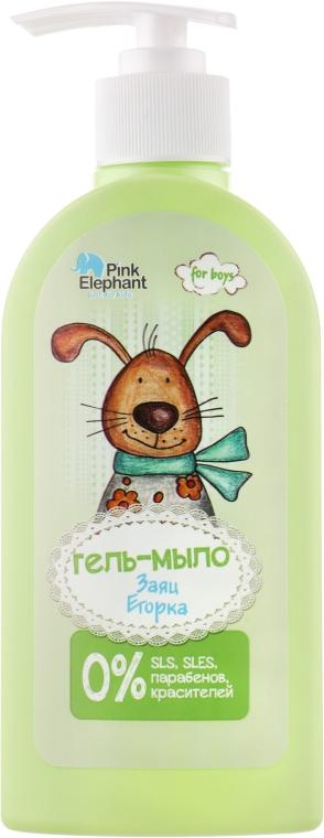 """Гель-мыло """"Заяц Егорка"""" - Pink Elephant"""