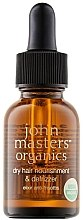 Духи, Парфюмерия, косметика Масло для ухода за кожей и для выравнивания волос - John Masters Organics Dry Hair Nourishment & Defrizzer