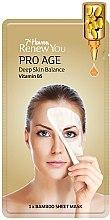 Духи, Парфюмерия, косметика Тканевая маска для лица - 7th Heaven Renew You Pro Age Bamboo Sheet Mask