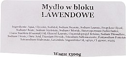 Духи, Парфюмерия, косметика Натуральное мыло ручной работы «Лаванда из Прованса», глицериновое - E-Fiore Natural Soap Lavender From Provence
