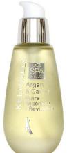Духи, Парфюмерия, косметика Восстанавливающий питательный комплекс против морщин - Keenwell Face Care Argan & Caviar