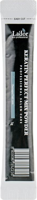 Порошковая маска с 100% кератином и коллагеном - La'dor Keratin Perfect Mix Powder
