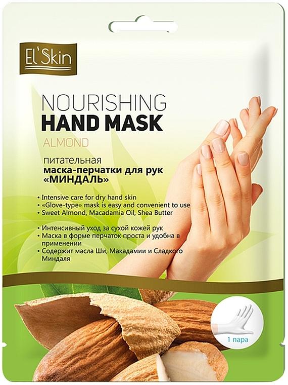 "Питательная маска-перчатки для рук ""Миндаль"" - Skinlite El'Skin Nourishing Hand Mask Almond"