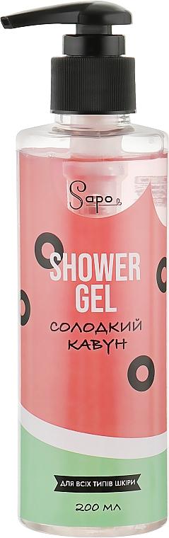 "Гель для душа ""Сладкий арбуз"" - Sapo Shower Gel"