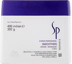Духи, Парфюмерия, косметика Маска для гладкости волос - Wella SP Smoothen Mask