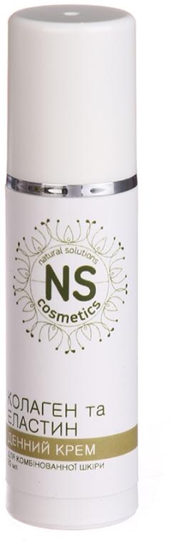 "Дневной крем ""Коллаген и эластин"" - NS Cosmetics"