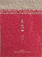 Духи, Парфюмерия, косметика Маска для лица - Missha Cho GongJin Silk Sheet Mask