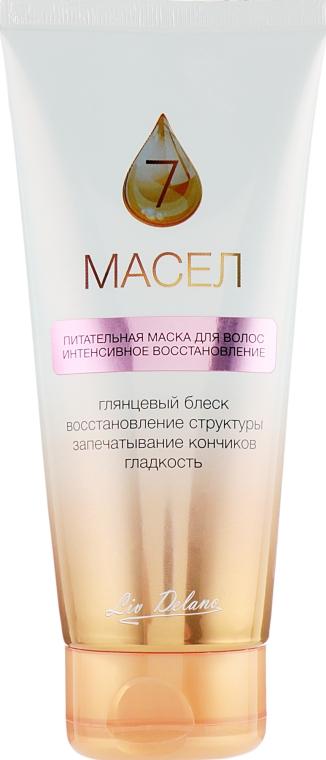 """Питательная маска для волос """"Интенсивное восстановление"""" - Liv Delano 7 Масел"""