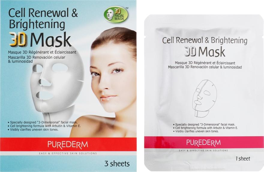 Набор 3D масок обновляющие и осветляющие - Purederm Cell Renewal & Brightening 3D Mask