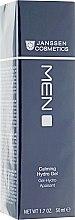 Духи, Парфюмерия, косметика Крем-гель ревитализирующий увлажняющий - Janssen Cosmetics Calming Hydro-Gel