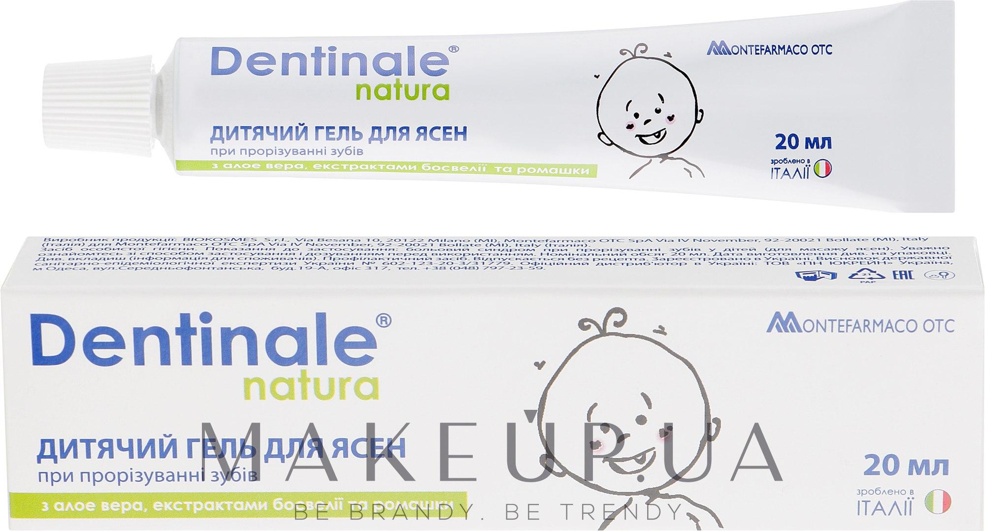 Дитячий гель для ясен, при прорізуванні зубів - Dentinale Natura — фото 20ml