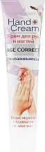 Духи, Парфюмерия, косметика Крем для рук и ногтей козье молоко, коллаген и эластин - Belle Jardin Hand & Foot Cream