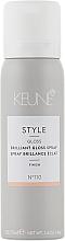 "Духи, Парфюмерия, косметика Блеск-спрей для волос ""Бриллиант"" №110 - Keune Style Brilliant Gloss Spray Travel Size"