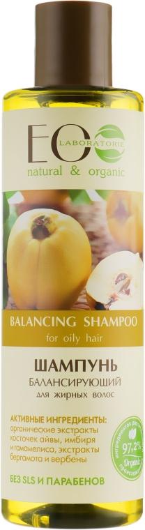 "Шампунь для жирных волос ""Балансирующий"" - ECO Laboratorie Hair Care Shampoo"