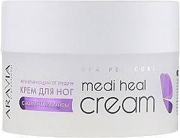 Духи, Парфюмерия, косметика Регенерирующий крем для ног от трещин с маслом лаванды - Aravia Professional Medi Heal Cream