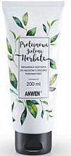 Духи, Парфюмерия, косметика Кондиционер для среднепористых волос - Anwen Protein Vegan Conditioner for Hair with Medium Porosity Green Tea