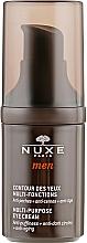 Засіб для контуру очей - Nuxe Men Multi-Purpose Eye Cream — фото N2