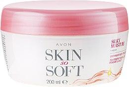 Духи, Парфюмерия, косметика Ночной уход за телом с аргановым маслом - Avon Skin So Soft Silky Moisture Body Treatment