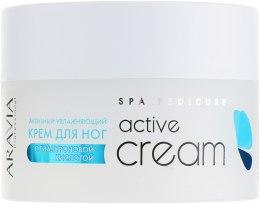 Духи, Парфюмерия, косметика Активный увлажняющий крем для ног с гиалуроновой кислотой - Aravia Professional Active Cream