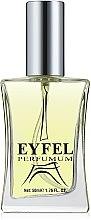 Eyfel Perfume Marry Me K-164 - Парфюмированная вода — фото N2