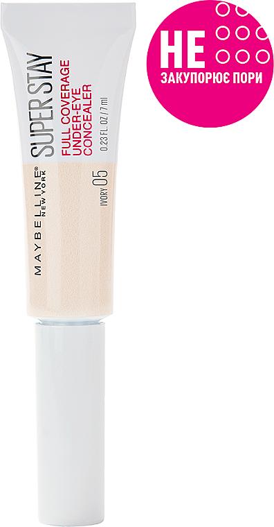 Консилер для лица с плотным покрытием - Maybelline New York SuperStay Under Eye Concealer — фото N2