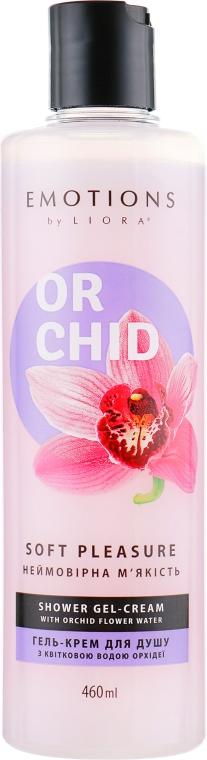 """Гель-крем для душа """"Невероятная мягкость"""" - Liora Emotions Orchid Shower Gel-Cream"""