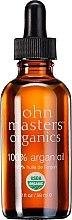Духи, Парфюмерия, косметика Аргановое масло - John Masters Organics 100% Argan Oil