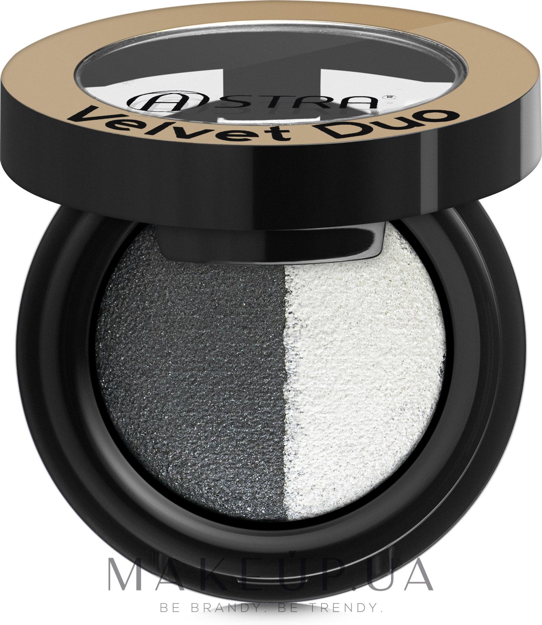 Тени для век - Astra Make-up Velvet Duo Eyeshadow — фото 01-Smoky Perfect