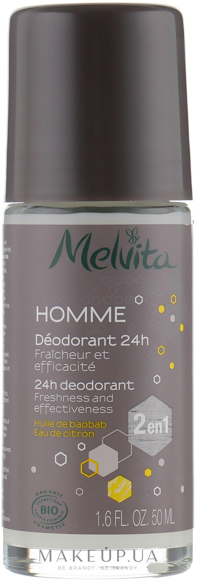 Роликовый дезодорант - Melvita Homme Deodorant 24h — фото 50ml