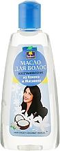 Духи, Парфюмерия, косметика Кокосовое масло для волос с жасмином - Parachute Gold Coconut Hair Mask