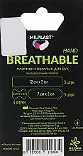 """Пластыри для рук """"Breathable Hand"""", 14 шт. - Milplast — фото N2"""