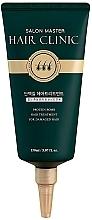 Духи, Парфюмерия, косметика Интенсивная маска для волос и кожи головы - Mizon Salon Master Hair Clinic