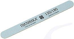 Духи, Парфюмерия, косметика Пилка тонкая прямая, 150/180 - Пилинка