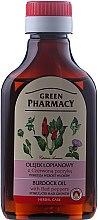 Духи, Парфюмерия, косметика Репейное масло с красным перцем для роста волос - Green Pharmacy Burdock & Red Peppers Hair Oil
