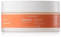 Духи, Парфюмерия, косметика Увлажняющий крем для тела - Revolution Skincare Body Vitamin C Glow