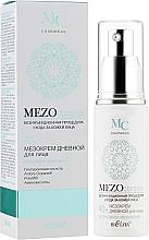 Парфумерія, косметика Мезокрем денний для обличчя - Bielita MEZO complex