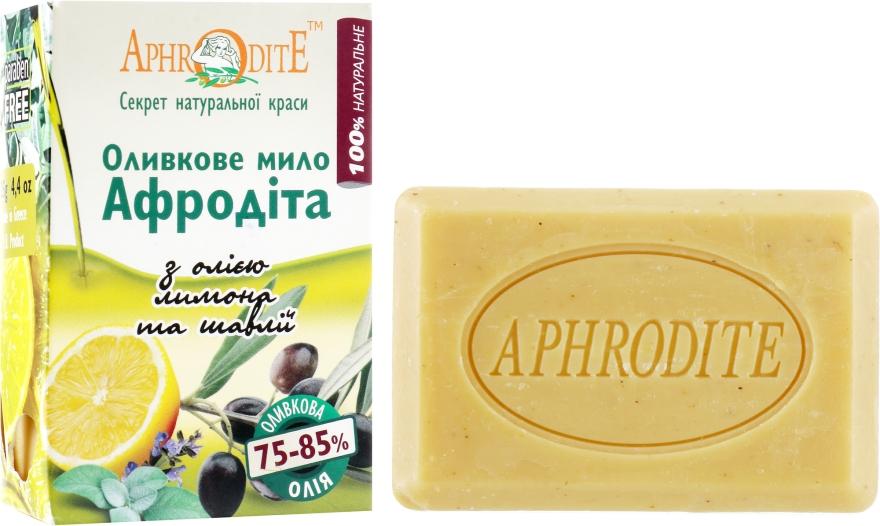 Оливковое мыло с маслом лимона и шалфея - Aphrodite Olive Oil Soap With Lemon & Sage